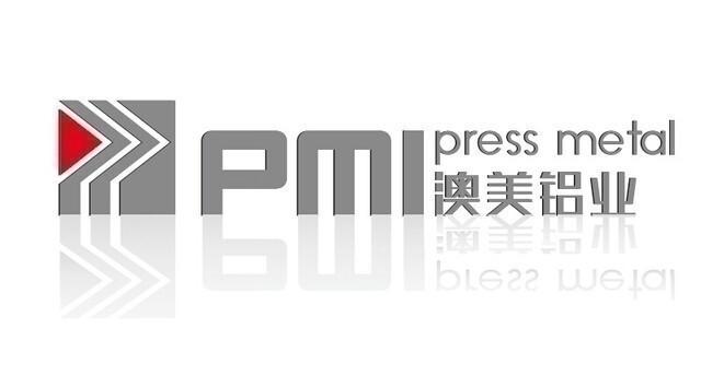 Cửa nhôm PMI dòng sản phẩm cao cấp của Malaysia
