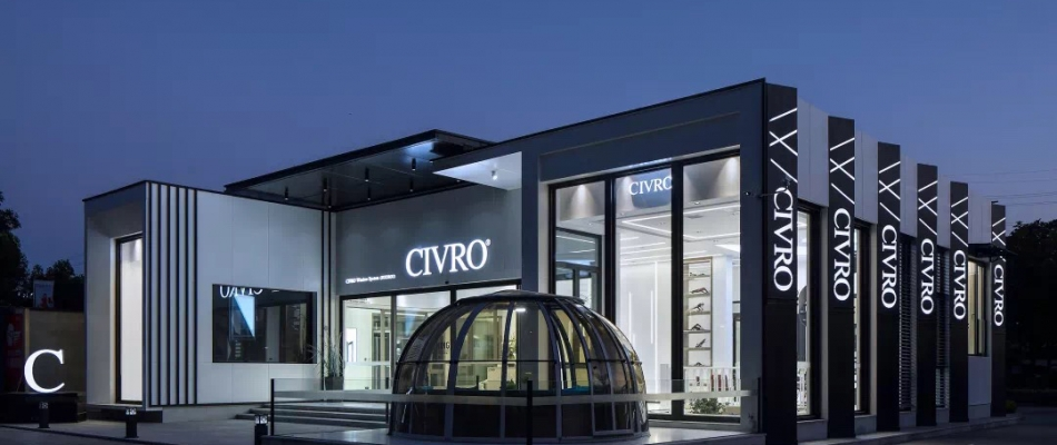 Civro made in Gemany